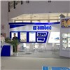 Aimtec at the Railway Fair in China