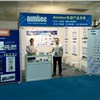 Aimtec at Beijing's Rail Transportation Exhibition